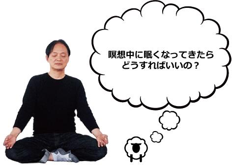 瞑想151022